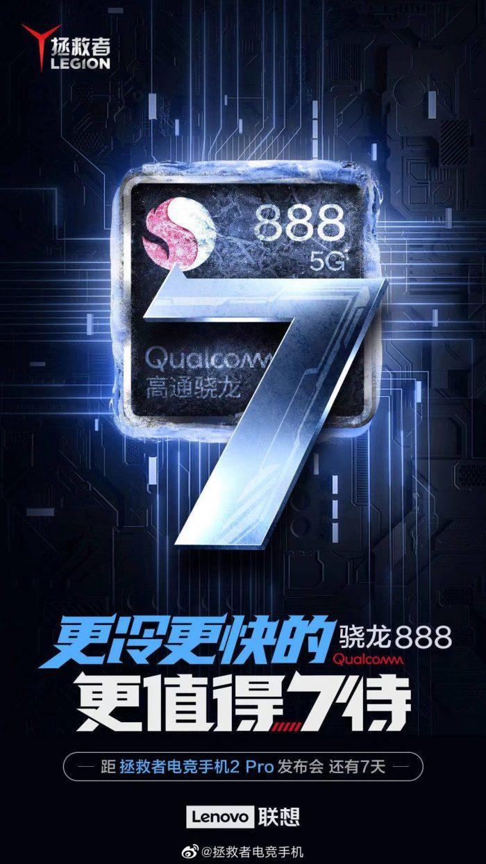Snapdragon 888 (x) Lenovo Legion 2 Pro