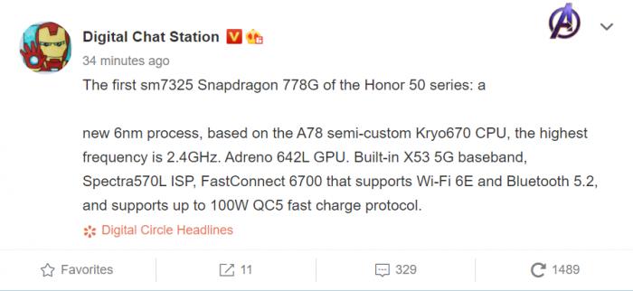 DigitalChatStation SD 778G
