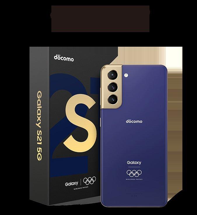 Galaxy S21 Olympic Edition Box