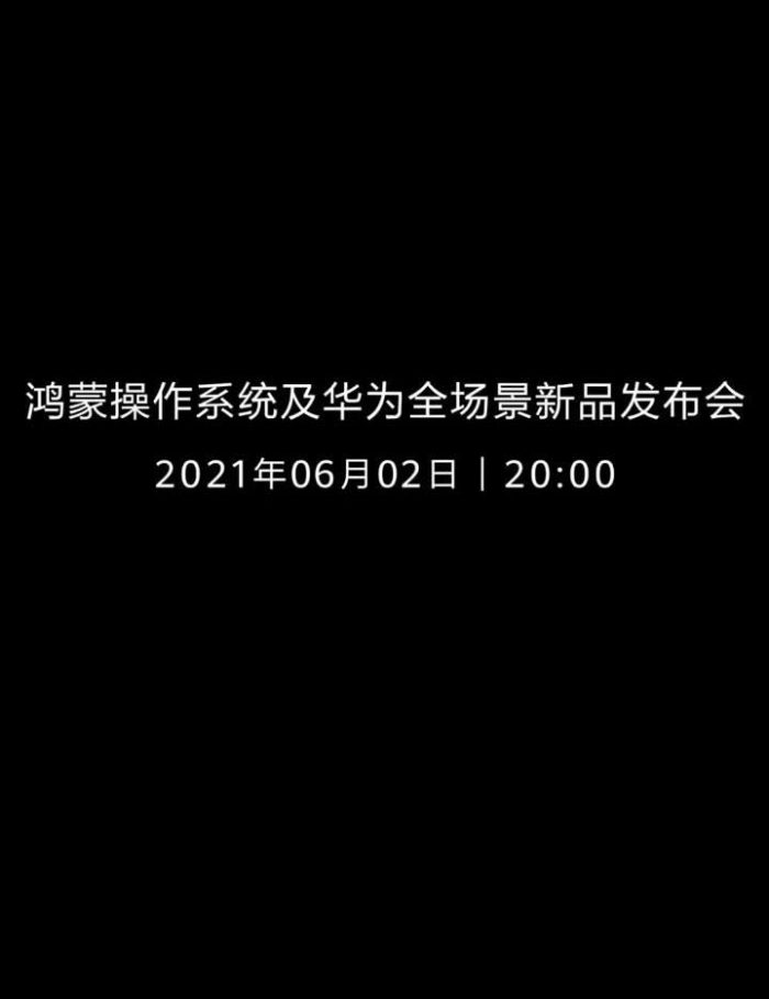 Huawei EMUI Change