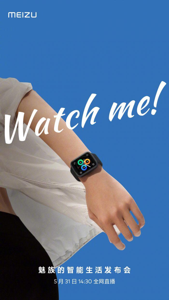 Meizu Watch Launch Poster