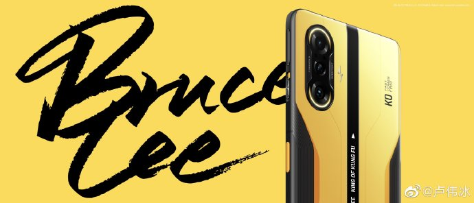 Redmi K40 Gaming Bruce Lee Edition