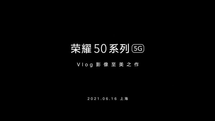Honor 50 Series Launch