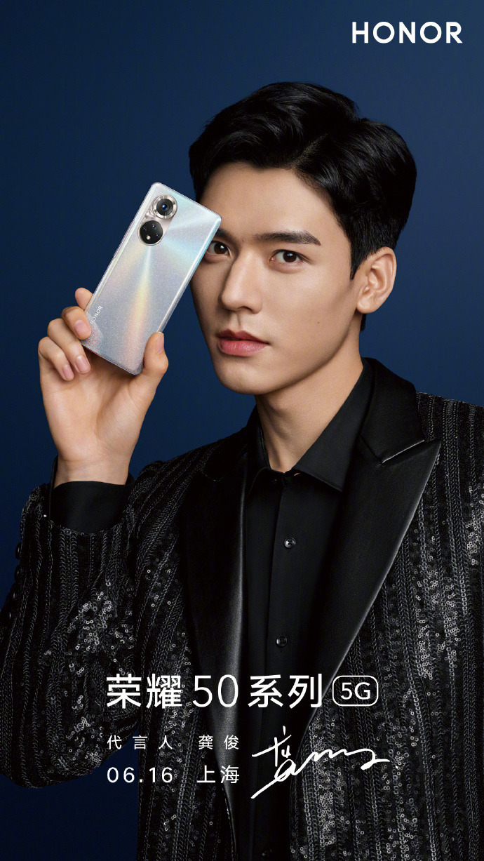 honor 50 poster