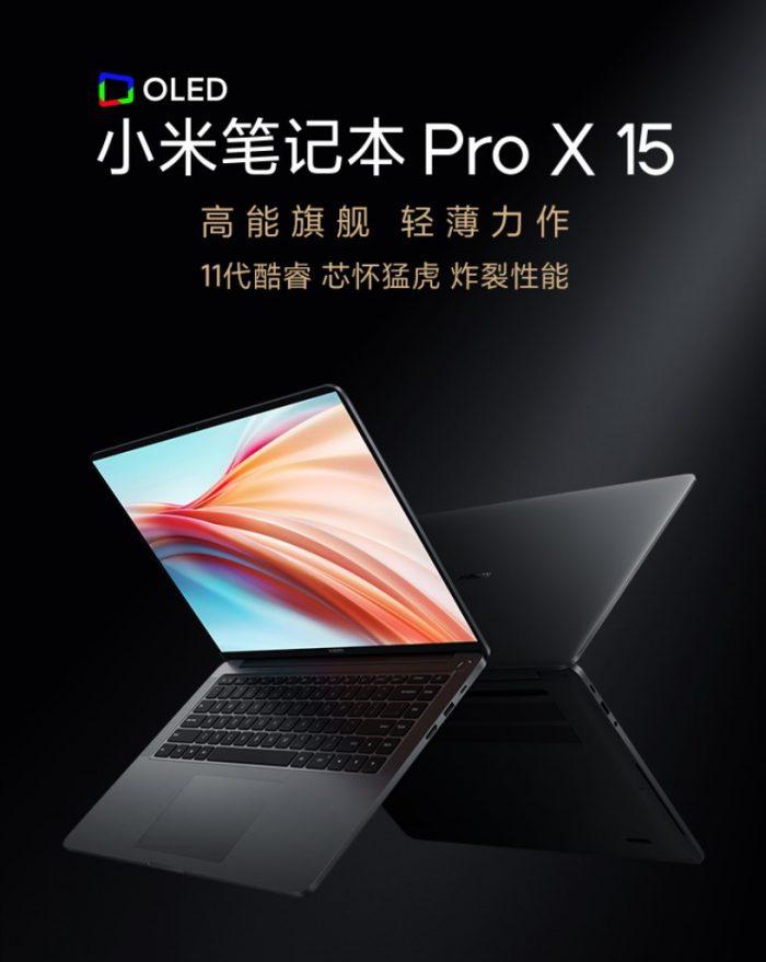 mi notebook pro x 15