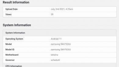 Galaxy Z Fold3 Geekbench