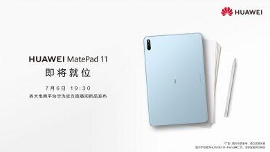 Huawei-MatePad-11