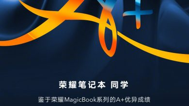 MagicBook Launch Poster