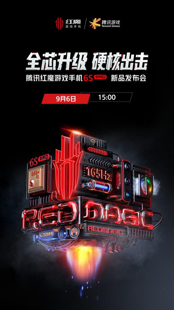 ed Magic Game Phone 6S Pro