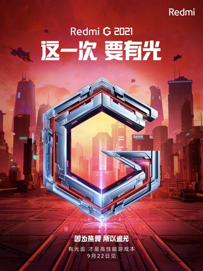 Redmi G Gaming Notebook 2021